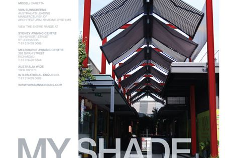 Viva Sunscreens – my shade