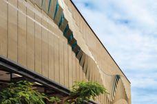 Kaynemaile mesh creates Gold Coast landmark