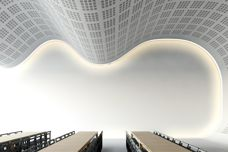 Gyptone curved acoustic ceilings by Gyprock